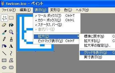 favi5.jpg