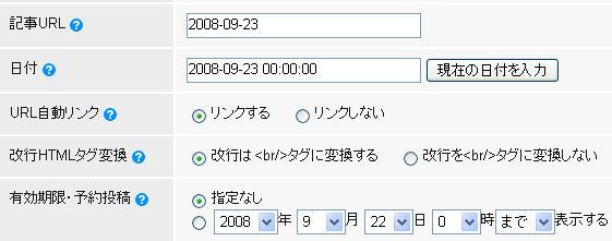 yoyaku1.jpg