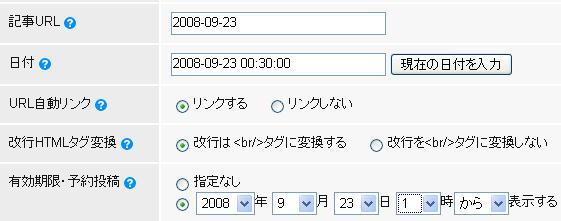 yoyaku5.jpg