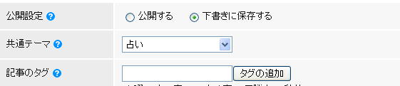 yoyaku6.jpg